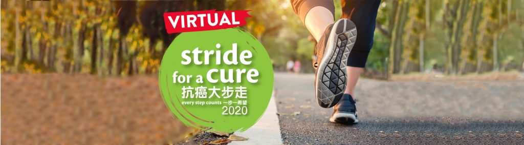 Stride for a cure